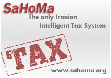 Audit firm Iran Tax Advisory