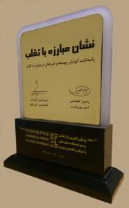 نشان-مبارزه-با-تقلب-13911